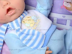 Кукла-пупс для девочек Baby Doll, DU222HA, купить