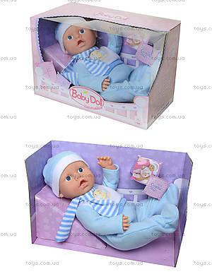 Кукла-пупс для девочек Baby Doll, DU222HA