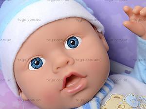 Кукла-пупс для девочек Baby Doll, DU222HA, отзывы