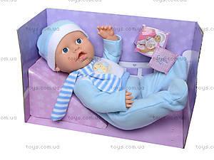 Кукла-пупс для девочек Baby Doll, DU222HA, цена