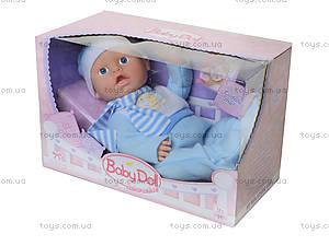 Кукла-пупс для девочек Baby Doll, DU222HA, игрушки