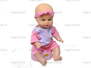 Маленькая кукла - пупс с аксессуарами, LD9706E-1, купить