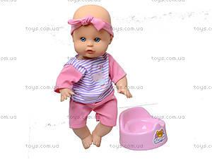 Маленькая кукла - пупс с аксессуарами, LD9706E-1, фото