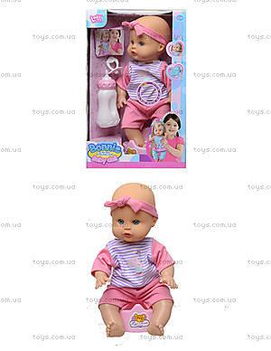 Маленькая кукла - пупс с аксессуарами, LD9706E-1