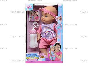 Маленькая кукла - пупс с аксессуарами, LD9706E-1, отзывы
