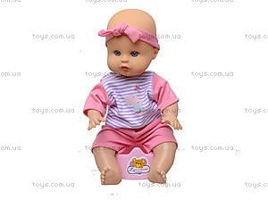 Маленькая кукла - пупс с аксессуарами, LD9706E-1, цена