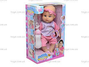 Маленькая кукла - пупс с аксессуарами, LD9706E-1, игрушки