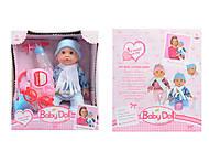 Кукла - пупс с докторским набором, YL1708B, купить