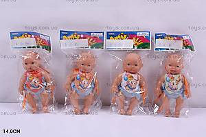 """Кукла """"Пупс"""", 4 вида , B-16-B1/2/3/4"""