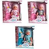 Кукла-пупс 45 см интерактивный 3 вида, BL029EFBL034B