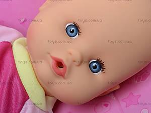 Игрушечная кукла-пупс, умеет плакать, 6623-1-2-8-9, купить