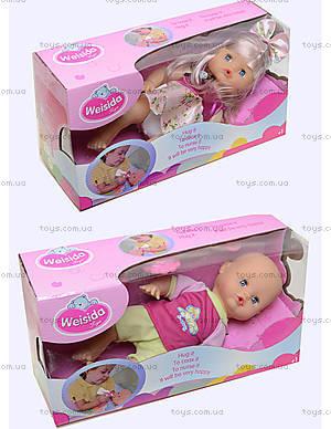 Игрушечная кукла-пупс, умеет плакать, 6623-1-2-8-9