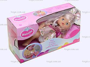 Игрушечная кукла-пупс, умеет плакать, 6623-1-2-8-9, отзывы