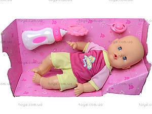 Игрушечная кукла-пупс, умеет плакать, 6623-1-2-8-9, цена