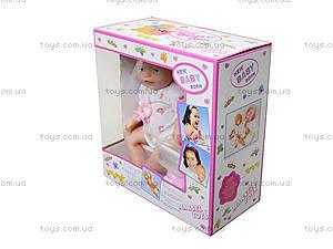 Интерактивная кукла - пупс с аксессуарами , 671, фото
