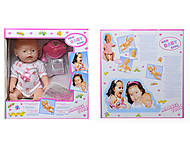 Интерактивная кукла - пупс с аксессуарами , 671