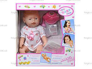 Интерактивная кукла - пупс с аксессуарами , 671, отзывы