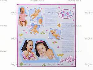 Интерактивная кукла - пупс с аксессуарами , 671, цена