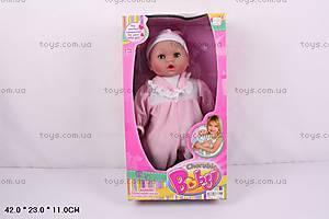 Кукла-пупс, 8213