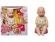 Детская интерактивная кукла - пупс Ляля, 8001-2R, игрушка