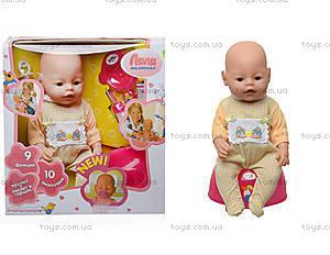Детская интерактивная кукла - пупс Ляля, 8001-2R