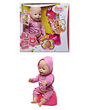 Кукла - пупс Ляля с функциями, в коробке, 8001-4R, опт