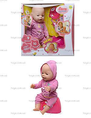 Кукла - пупс Ляля с функциями, в коробке, 8001-4R