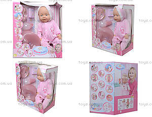 Кукла - пупс интерактивная с аксессуарами, 8004-401A