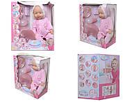 Кукла - пупс интерактивная с аксессуарами, 8004-401A, купить