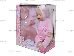 Кукла - пупс интерактивная с аксессуарами, 8004-401A, отзывы