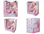 Кукла - пупс несколько функций, можно купать, 8004-402B403A, отзывы