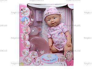 Кукла-пупс с несколькими функциями, 8004-408A, цена