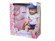 Кукла интерактивная с аксессуарами, 8004-414, купить
