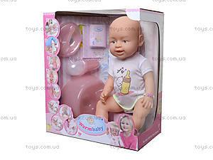 Интерактивная кукла - пупс с функциями, 8004-415