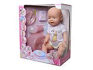 Интерактивная кукла - пупс с функциями, 8004-415, купить