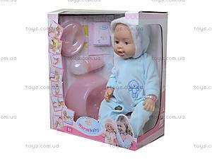 Интерактивная кукла - пупс, глазки закрываются, 8006-401B, купить