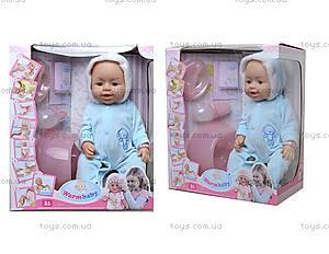 Интерактивная кукла - пупс, глазки закрываются, 8006-401B