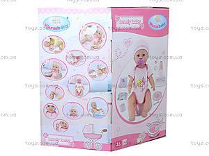 Интерактивная кукла - пупс, глазки закрываются, 8006-401B, отзывы
