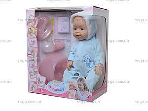 Интерактивная кукла - пупс, глазки закрываются, 8006-401B, цена