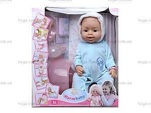 Интерактивная кукла - пупс, глазки закрываются, 8006-401B, игрушки