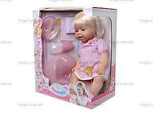 Кукла - пупс для малышек, можно купать, 8006-406G, купить
