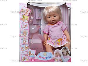 Кукла - пупс для малышек, можно купать, 8006-406G, отзывы