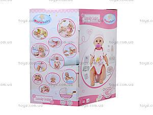 Кукла - пупс для малышек, можно купать, 8006-406G, цена
