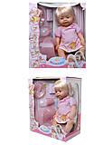 Кукла - пупс для малышек, можно купать, 8006-406G, интернет магазин22 игрушки Украина