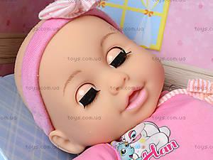 Интерактивная кукла-пупс для детей, 87001, купить