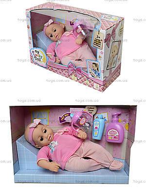 Интерактивная кукла-пупс для детей, 87001