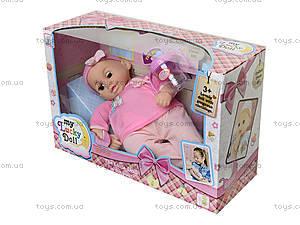 Интерактивная кукла-пупс для детей, 87001, отзывы