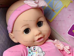 Интерактивная кукла-пупс для детей, 87001, цена