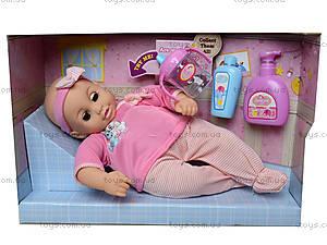 Интерактивная кукла-пупс для детей, 87001, игрушки