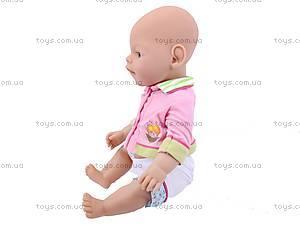 Кукла-пупс «Baby», RT05068-25, купить